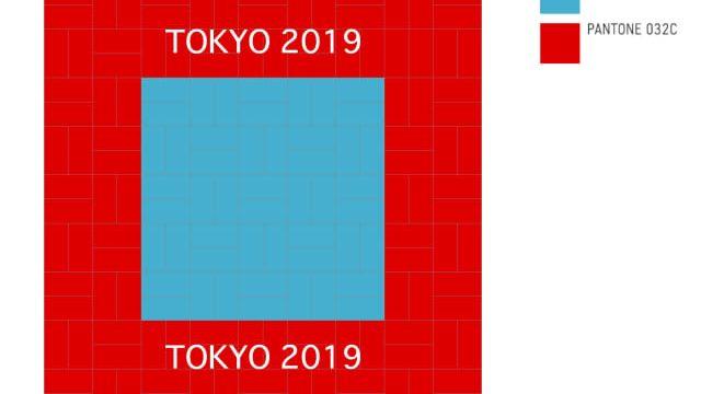új tatami, judo világbajnokság, cselgáncs, olimpia