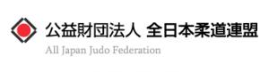 all japan judo federation